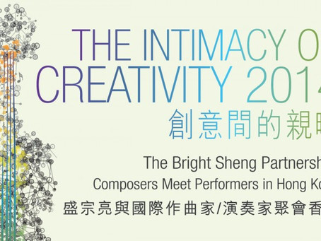 INTIMACY OF CREATIVITY: THE BRIGHT SHENG PARTNERSHIP