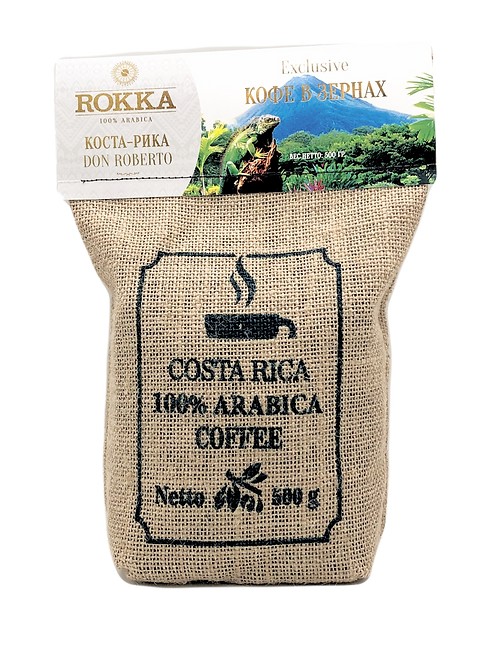 Коста-Рика Don Roberto