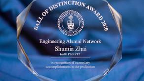 University of Toronto Engineering Alumni Hall of Distinction