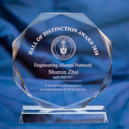 University of Toronto Engineering Alumni Hall of Distinction