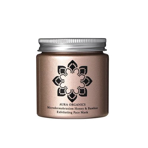 Organic Natural Exfoliating Honey Face Mask