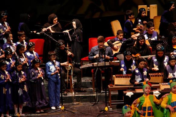 Children's Music Festival