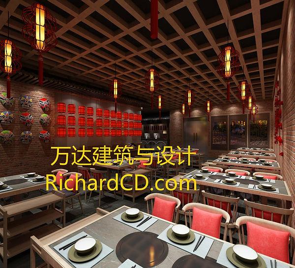 WeChat Image_20190219184542_meitu_3.jpg