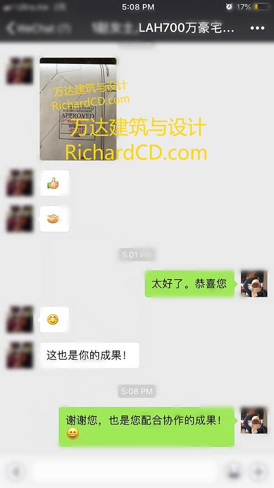 WeChat Image_20181018174400_meitu_1.jpg