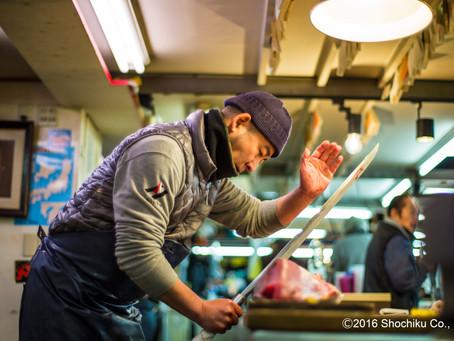Tsukiji Wonderland Review