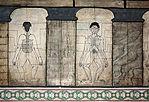 Ancient tai massage instructions from Wa