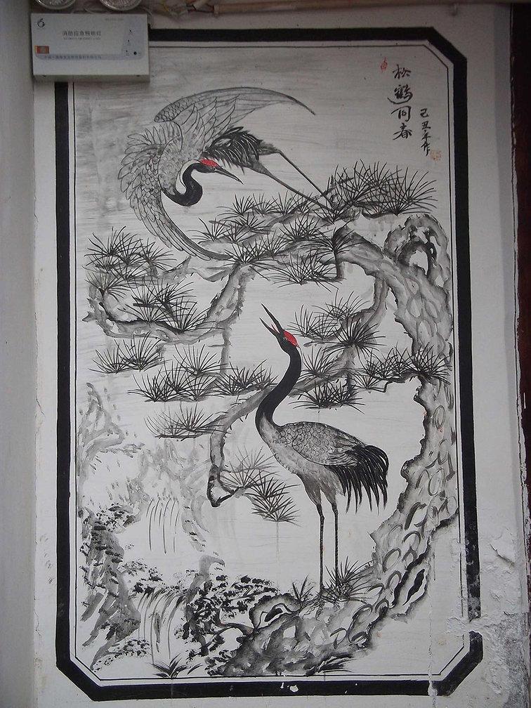 kung-fu-poitou-vienne-86-contact-1000x13