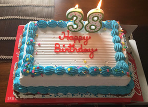 A Uniquely-Perfect 38th Birthday Celebration at Home in the Age of Coronavirus