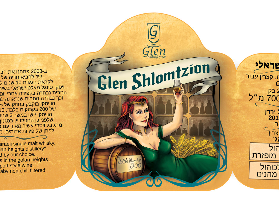 Glen Shlomtzion Whiskey