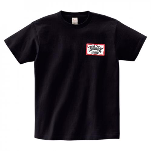 eggshell design shop logo T Shirt