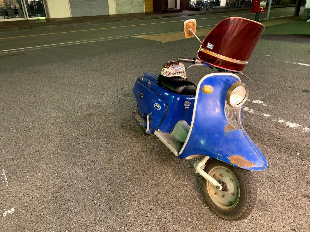 1964ラビットスクーター/富士重工