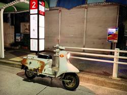 1968ラビットスクーター/富士重工