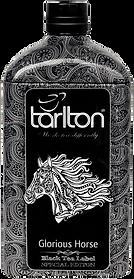 glorious-horse-black-tea-op1