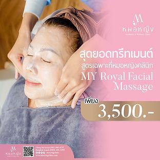MY Royal Facial Massage.jpeg