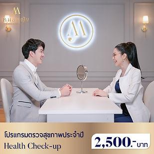 Wellness_Health2500.jpg