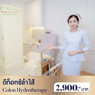 Wellness_Colon2900.jpg