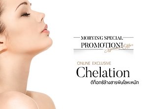 Web_Pro_Chelation.png