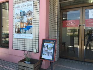 静岡ショールームオープンフェア