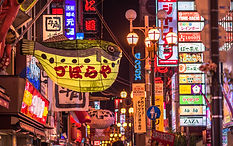 Japan international basketball tour (4).