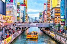 Japan international basketball tour (2).