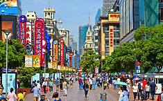 Nanjing Road.jpg