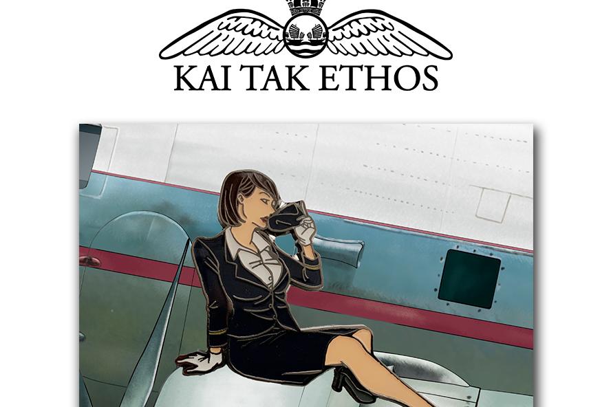 Hong Kong Aviation pinup girl pin