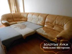 До ремонта угловой диван.jpg