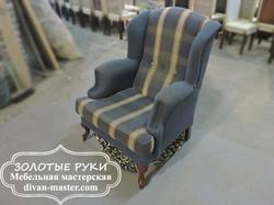 Кресло до ремонта