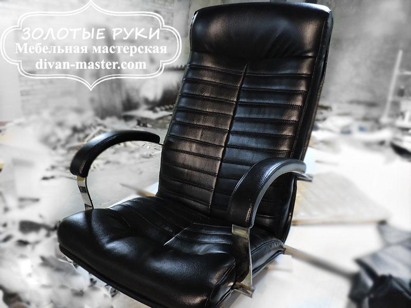Офисное кресло после перетяжки