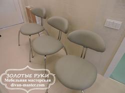 Кресла после перетяжки