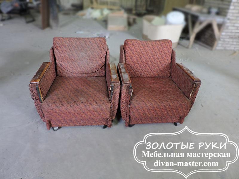 Кресла до перетяжки