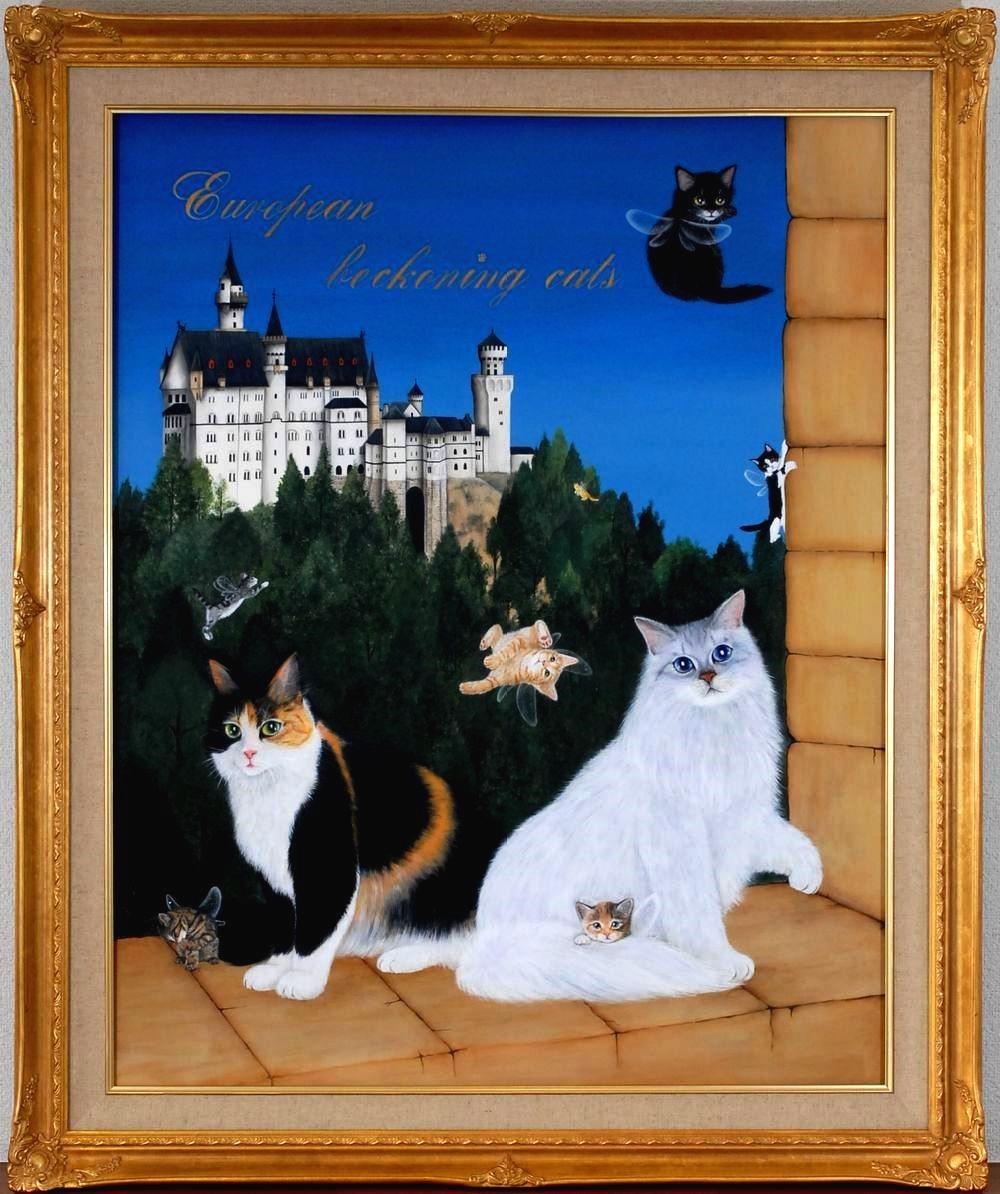 ヨーロッパの古城と猫たち