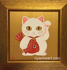 招き猫/左手/鯛