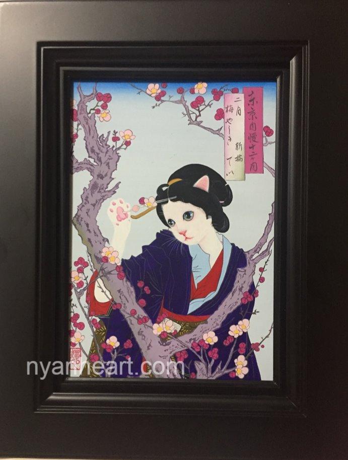 「東京自慢十二月 梅やしき」