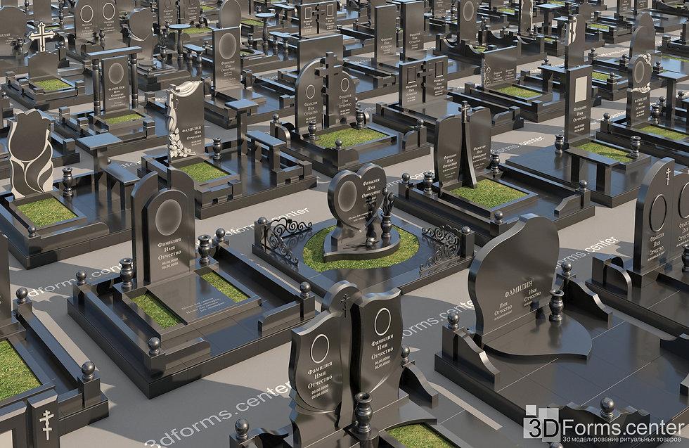 3d дизайн памятников и мемориальных комплексов