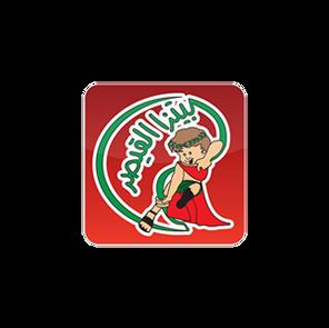 Qaysar Pizza بيتزا القيصر