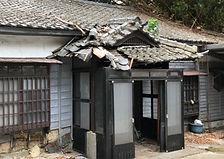 臺靜農故居.jpg