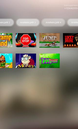Игровые аппараты доминатор продажа бесплатно играть в игры казино автоматы