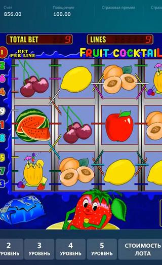 Куплю игровые автоматы бинго бум казино играть в онлайн игры бесплатно