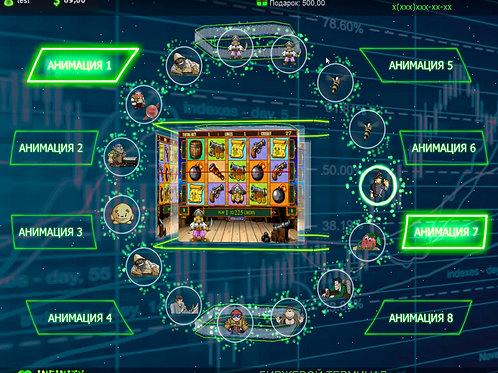 Infinity SlotSoft
