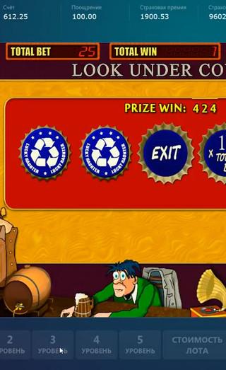 Куплю игровые автоматы бинго бум сериал казино онлайн