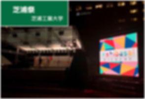 アートボード 1_4x-100shiba.jpg