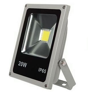 Прожектор светодиодный LED1-20W, 6400К 1400Лм, серый IP65