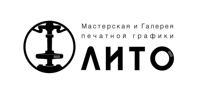 Клиент ИнАут Групп Мастерская ЛИТО