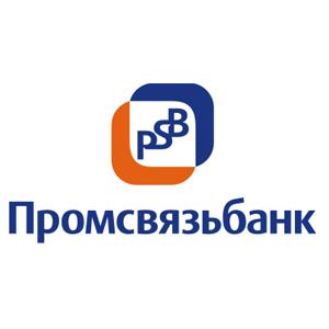 Клиент ИнАут Групп Просвязьбанк