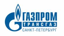 Клиент ИнАут Групп Газпром ТРАНСГАЗ