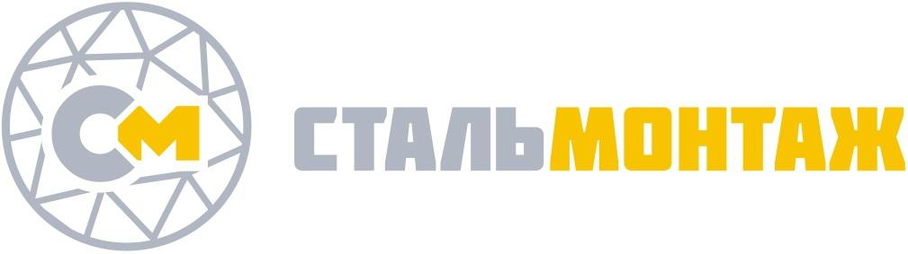 Клиент ИнАут Групп СтальМонтаж