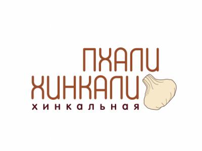 Клиент ИнАут Групп Пхали & Хинкали