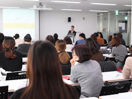 """Planos de Saúde são tema do seminário """"Saúde Suplementar, Consumo e Sustentabilidade"""""""