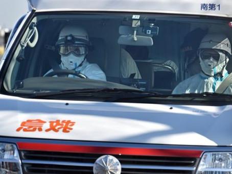 Sistema de saúde do Japão pode entrar em colapso, alertam médicos